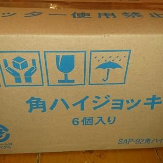 新品未使用!角ハイジョッキ6個セット(アルコールグッズ)