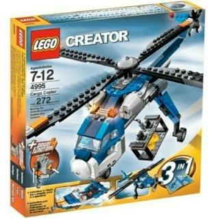 レゴ(Lego)のレゴ★クリエイター カーゴヘリ 4995 USED 人気 激レア(知育玩具)