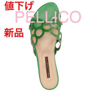 PELLICO - 値下げ↓ 新品 PELLICO レザー×ジュートサンダル