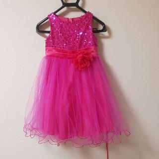 子供ドレス 120(ドレス/フォーマル)