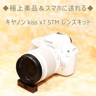 キヤノン(Canon)の★極上美品&WifiSD★キヤノン kiss x7 STM レンズキット(デジタル一眼)