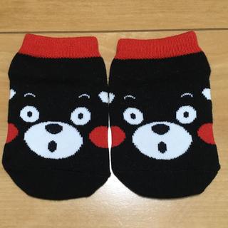 くまモン靴下セット