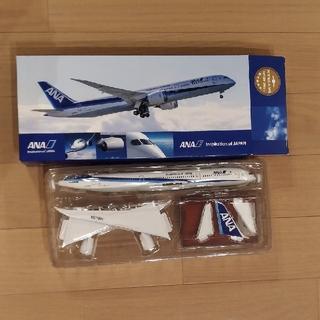 エーエヌエー(ゼンニッポンクウユ)(ANA(全日本空輸))のANA プラモデル Boeing787-9 お値下げ(模型/プラモデル)