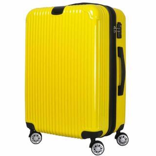 ★Mサイズ 拡張機能付★スーツケース★容量拡張★超軽量★TSAロック★イエロー★(旅行用品)