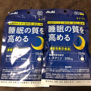 アサヒ(アサヒ)の睡眠の質を高める 2袋(その他)