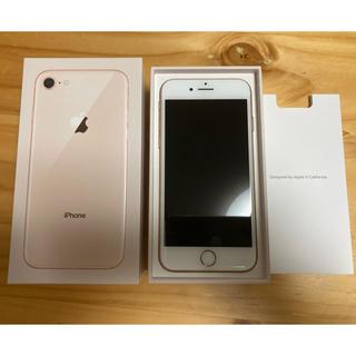 アイフォーン(iPhone)のiPhone8 64G ゴールド SIMロック解除済み(スマートフォン本体)