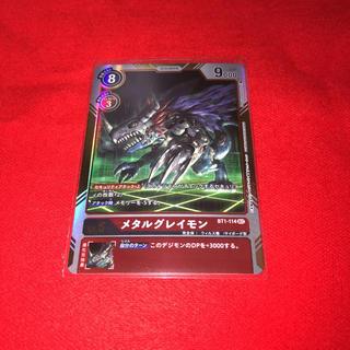 バンダイ(BANDAI)のデジモンカード デジカ メタルグレイモン sec  シークレット(シングルカード)
