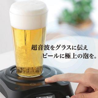 タカラトミー(Takara Tomy)の超音波が泡を作る!本格派ビール泡立て機!(アルコールグッズ)