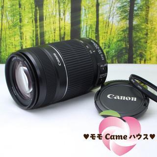 キヤノン(Canon)のキャノン望遠レンズ★EF-S 55-250mm手ブレ補正つき☆853-1(レンズ(ズーム))