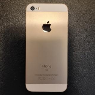 iPhonese ゴールド 64GB SIMフリー(スマートフォン本体)