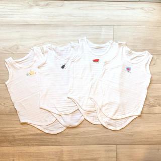 ニシマツヤ(西松屋)の①ベビーボディシャツ〜4枚セット(70cm)(肌着/下着)
