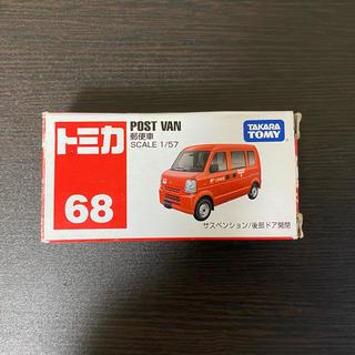 タカラトミー(Takara Tomy)のトミカ 郵便車(ミニカー)
