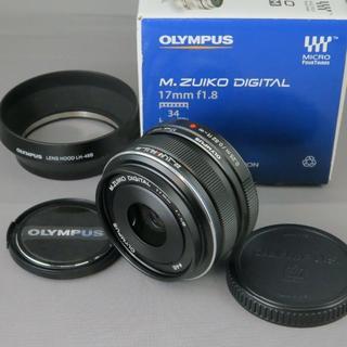 オリンパス(OLYMPUS)のオリンパス M.ZUIKO DIGITAL17mm F1.8フード付(レンズ(単焦点))
