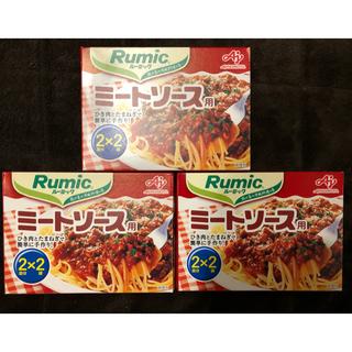 アジノモト(味の素)のルーミック ミートソース用 3箱 味の素(レトルト食品)