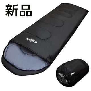 寝袋 シュラフ 封筒型 コンパクト収納 丸洗い 抗菌仕様 最低使用温度-15(寝袋/寝具)