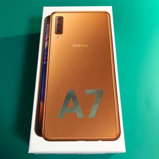 ギャラクシー(Galaxy)の新品未開封 GALAXY A7 ゴールド  SIMフリー (スマートフォン本体)