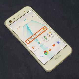 エーユー(au)のau AQUOS SERIE mini SHV38(スマートフォン本体)