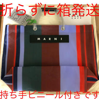 マルニ(Marni)の新品・MARNIマルニフラワーカフェ ストライプバッグラッカーレッド(トートバッグ)