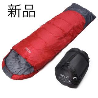 寝袋 シュラフ 封筒型 コンパクト収納 丸洗い 抗菌仕様 最低使用温度-10℃(寝袋/寝具)