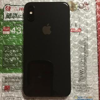 アップル(Apple)のiPhone XS スペースグレイ 64ギガ(スマートフォン本体)