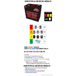 コナミ(KONAMI)の遊戯王タカ様専用 ラッキーボックス未開封です(Box/デッキ/パック)