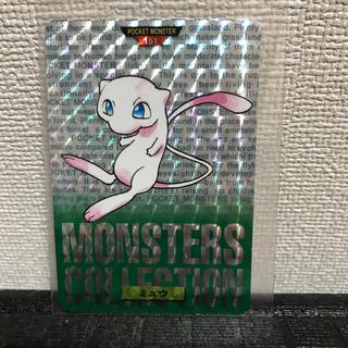 ポケモン(ポケモン)のポケモンカード ダス 旧裏面 ミュウ(シングルカード)