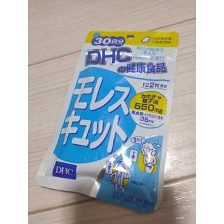 ディーエイチシー(DHC)のDHC 健康食品 モレスキュット 30日分 賞味期限(その他)