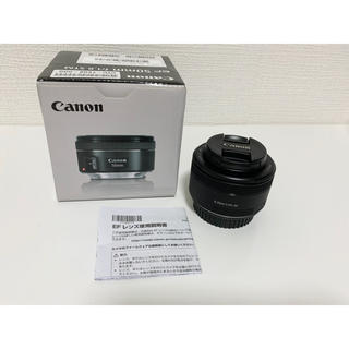 キヤノン(Canon)の【キャノン】Canon EF50 F1.8 STM(レンズ(単焦点))