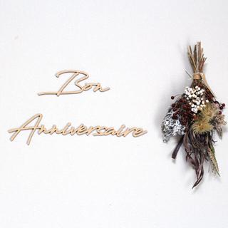 ◉即納◉木製 Bon Anniversaire ウッドレター⑹ 誕生日 飾り(ガーランド)