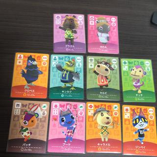 ニンテンドウ(任天堂)のどうぶつの森 amiiboカード アミーボカード(カード)