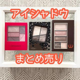RIMMEL - アイシャドウまとめ売り