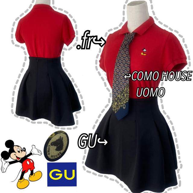 GU(ジーユー)の古着 セット売り .fr COMO HOUSE GU コーデ レディースのレディース その他(セット/コーデ)の商品写真