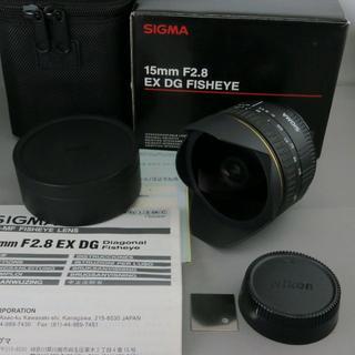 シグマ(SIGMA)のシグマ ニコン用15mm F2.8EX DG FISHEYE(レンズ(単焦点))