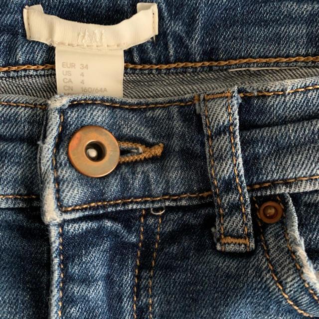 H&M(エイチアンドエム)のH&M ダメージ デニム ショートパンツ レディースのパンツ(ショートパンツ)の商品写真