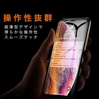 アイフォーン(iPhone)のiPhone 強化ガラスフィルム 全画面タイプ(保護フィルム)
