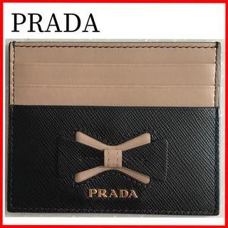プラダ(PRADA)の【大人気商品】プラダ カードケース (名刺入れ/定期入れ)