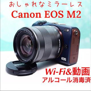 キヤノン(Canon)のWi-Fi搭載❤️Canon キャノン EOS M2 ブルー ミラーレス(ミラーレス一眼)