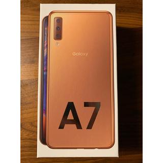 ギャラクシー(Galaxy)のGALAXY A7 GOLD  64GB 新品未開封(スマートフォン本体)