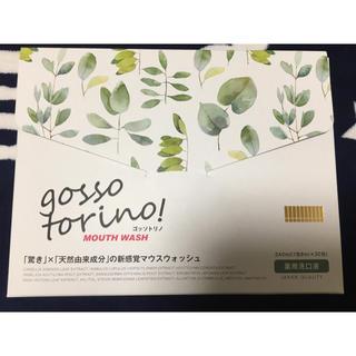 ゴッソトリノ 30包(口臭防止/エチケット用品)