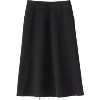 ムジルシリョウヒン(MUJI (無印良品))の無印良品(ロングスカート)