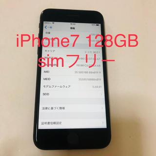 アイフォーン(iPhone)のiPhone7 128g シムフリー simフリー(スマートフォン本体)