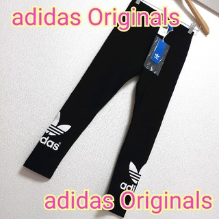 アディダス(adidas)の【新品タグ付】adidas Originals★レギンス★トレフォイル★Mサイズ(レギンス/スパッツ)
