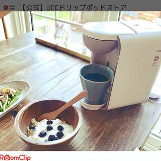 ユーシーシー(UCC)のUCC カプセル式コーヒーメーカー DRIPPOD DP2 新カプセルお試し付き(コーヒーメーカー)