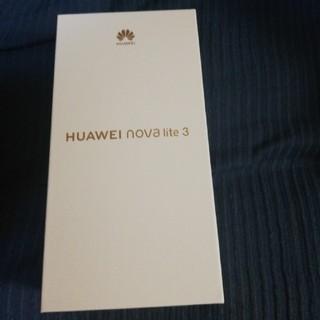 HUAWEI Nova lite 3 ブルー 未開封(スマートフォン本体)