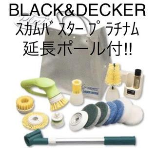 BLACK&DECKER SCUMBUSTER プラチナム Z-S900(掃除機)