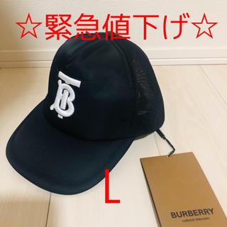 バーバリー(BURBERRY)の【新品】BURBERRY/モノグラムモチーフ ベースボールキャップ【L】(キャップ)
