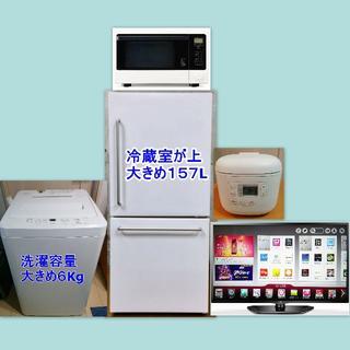 ムジルシリョウヒン(MUJI (無印良品))の最新型無印良品大き目家電4点とネットTV.23区近郊のみ配送設置致します(冷蔵庫)