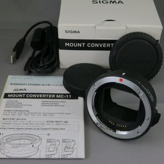 シグマ(SIGMA)のシグマ MC-11 EF-E(その他)
