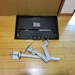 ミツビシデンキ(三菱電機)の三菱 液晶ディスプレイ RDT233WLM 台座がないのでアーム付き (ディスプレイ)