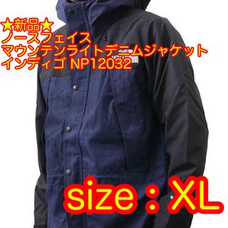 THE NORTH FACE - ★新品★ノースフェイス  マウンテンライトデニムジャケット NP12032 XL